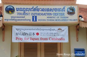 カンボディア02