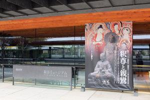 龍谷ミュージアム01