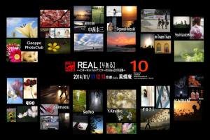 REAL10